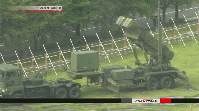 Япония свернула размещенные ранее перехватчики ракет