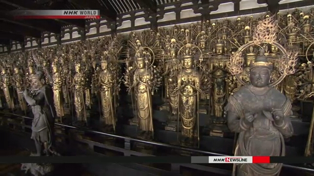 В буддийском храме в Киото переставили тысячу статуй на исторические места