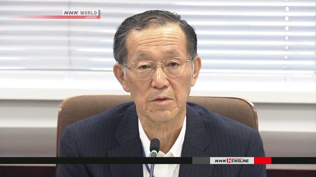 Япония сократит запасы плутония