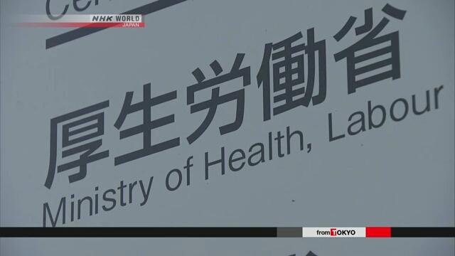 Все больше женщин становятся докторами в Японии