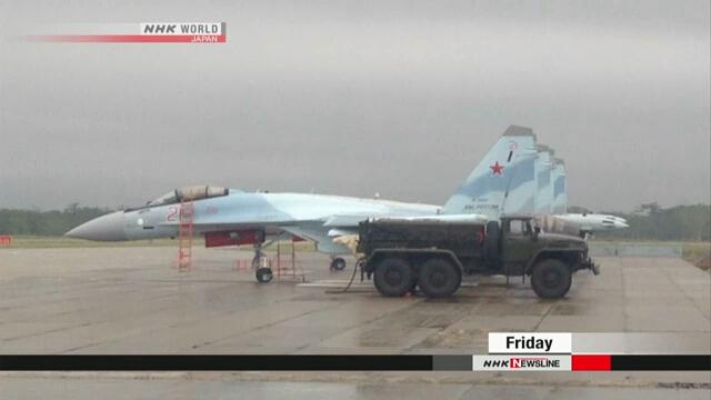 Российское СМИ сообщило о размещении истребителей на острове Эторофу