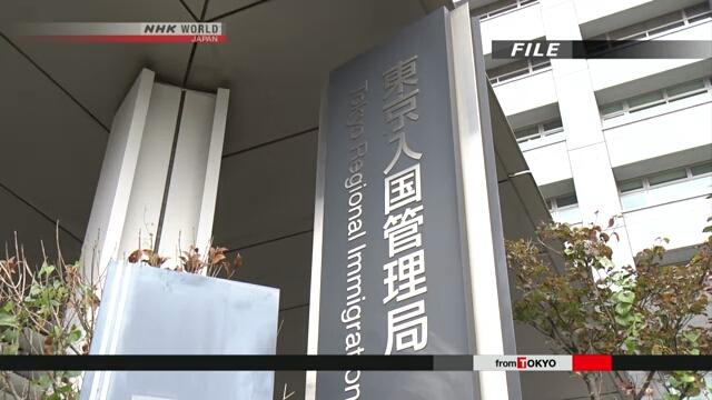 Из-за роста турпотока в Японии увеличат число сотрудников иммиграционных служб