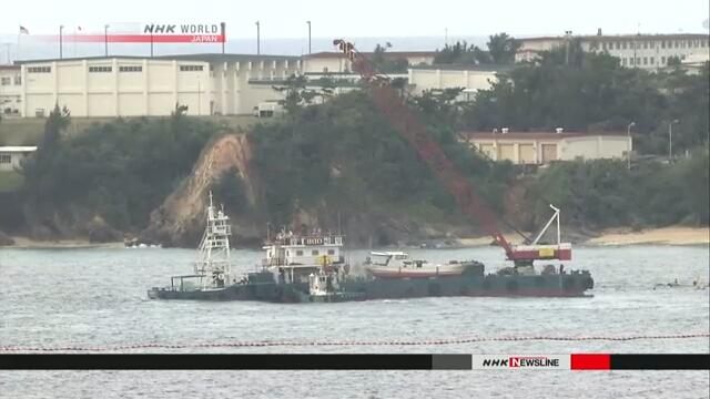 Власти Окинавы провели слушания по проекту о строительстве военной базы США