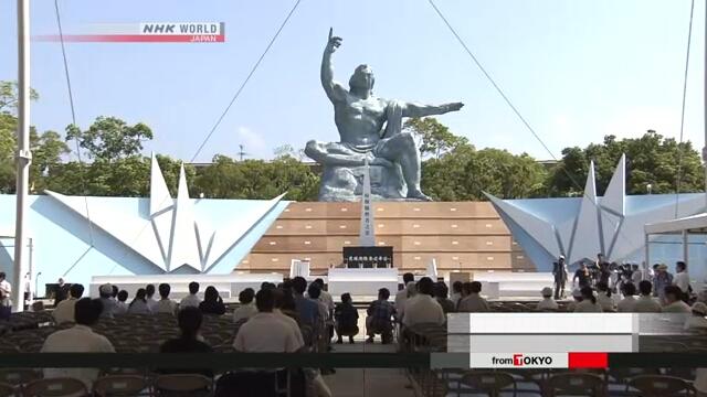 Нагасаки отмечает 73-ю годовщину атомной бомбардировки