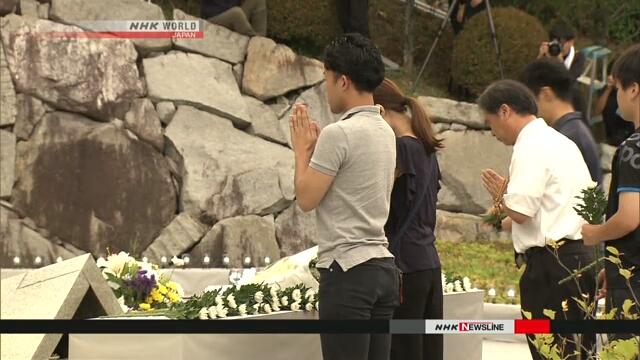 В Японии прошла мемориальная служба в память о жертвах авиакатастрофы в 1985 году