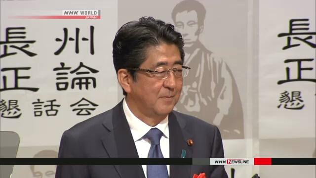 На выборах главы Либерально-демократической партии Японии предметом дебатов станут конституционные поправки