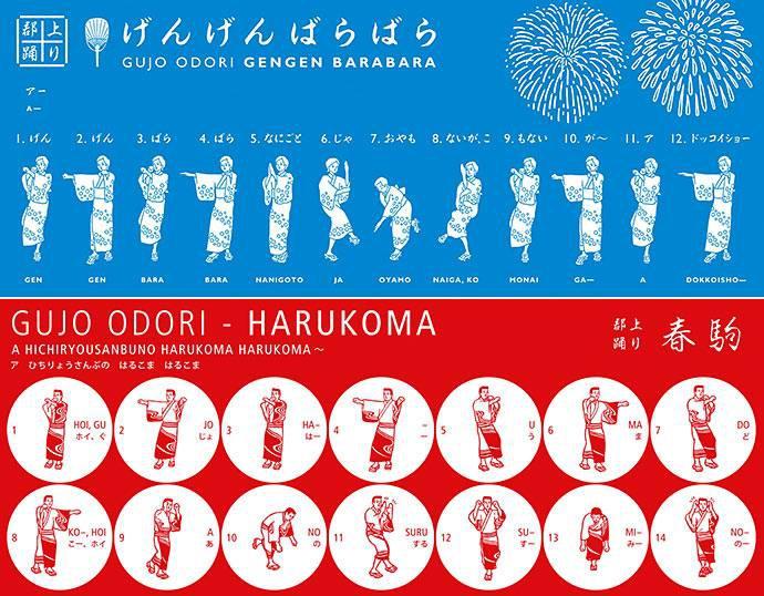 В префектуре Гифу проходит традиционный фестиваль танца бон