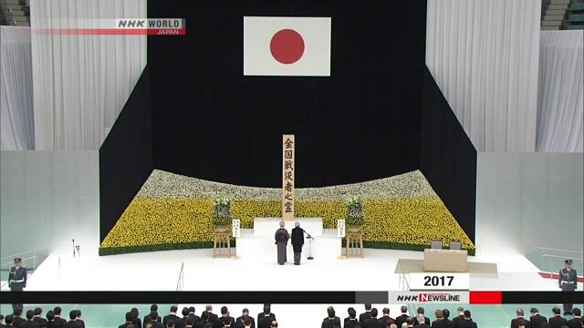В Японии отмечается 73-я годовщина окончания Второй мировой войны