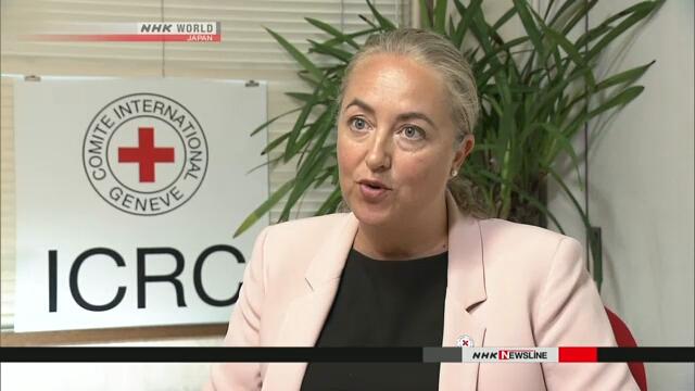 Международный комитет Красного Креста призвал Японию присоединиться к договору о запрете ядерного оружия