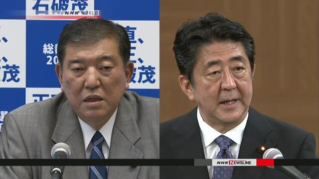 Либерально-демократическая партия Японии выберет своего лидера 20 сентября