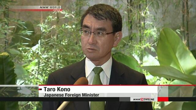 Таро Коно посетил Гавайи по случаю 150-й годовщины начала японской иммиграции