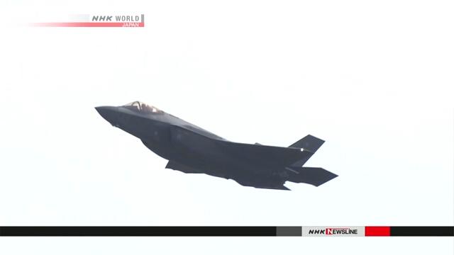 Министерство обороны Японии запросит рекордно масштабный бюджет на 2019 финансовый год