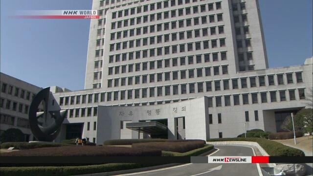 Верховный Суд Южной Кореи начал слушания по делу о компенсации для бывших рабочих в Японии