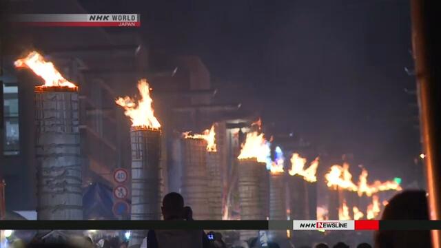 Сезон восхождений на гору Фудзи завершился огненным фестивалем