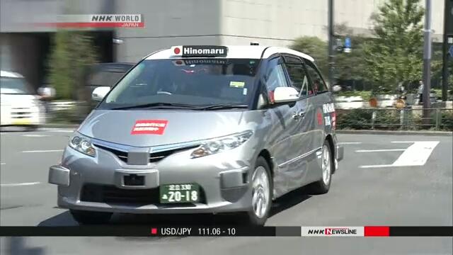В Токио в пробном порядке начало работать такси с системой самоуправления