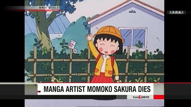 В Токио состоялась мемориальная служба в память о художнице манга Момоко Сакура
