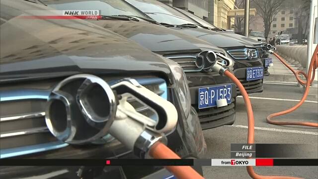 Япония и Китай договорились разработать единый стандарт для устройств подзарядки батарей электромобилей