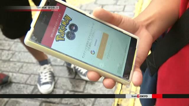 В городе Йокосука проходит мероприятие для игроков Pokemon Go