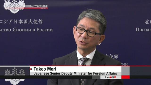 Япония предлагает провести совместное с Россией исследование на спорных островах