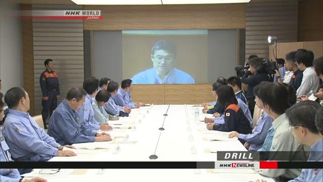 В Японии состоялись учения по случаю Дня предупреждения стихийных бедствий
