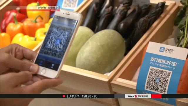 Компания Alipay выразила намерение развивать региональный туризм в Японии