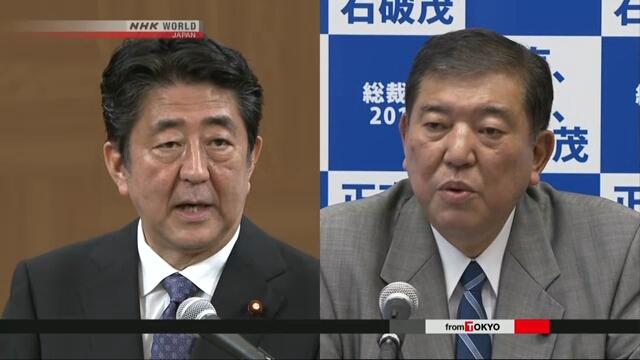 Синдзо Абэ и Сигэру Исиба начали свои избирательные кампании