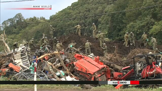 Число жертв землетрясения на Хоккайдо достигло 37 человек