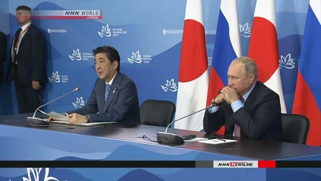 Абэ и Путин обсудили реализацию экономических проектов на «северных территориях»