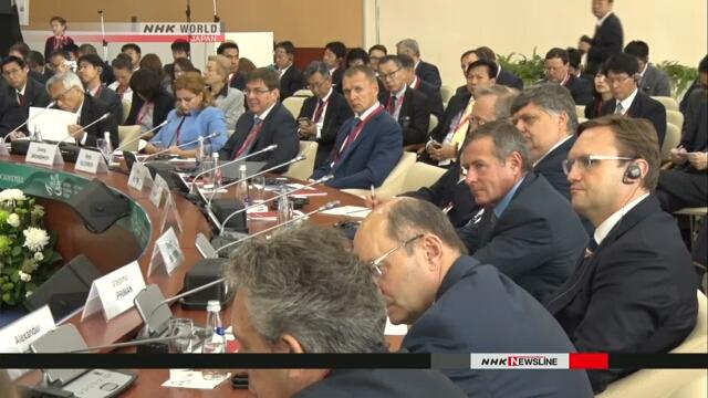 Россия призвала Японию активизировать инвестиции