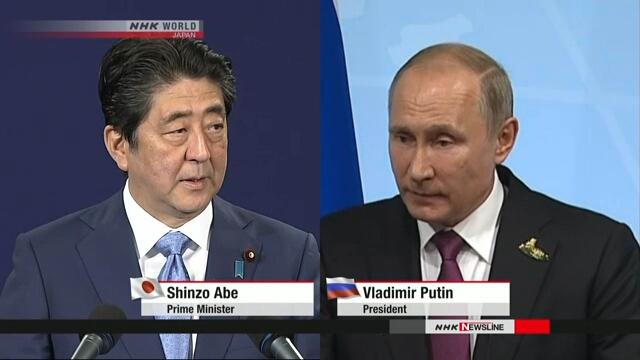 Владимир Путин предложил заключить мирный договор с Японией без предварительных условий. Ёсихидэ Суга заявил о неизменности позиции Японии