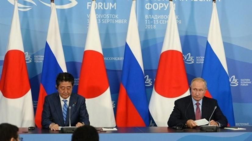 Эксперт объяснил новые подходы к взаимодействию между Россией и Японией