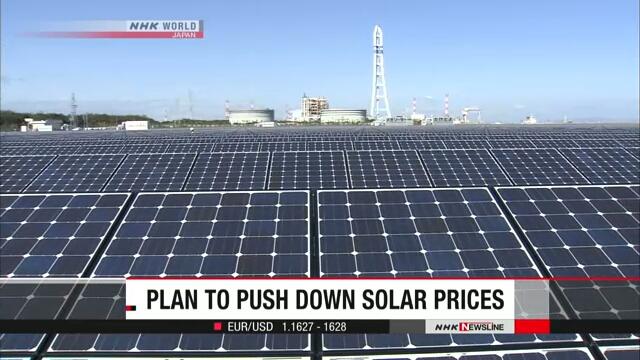 Правительство Японии стремится добиться снижения цен на солнечную энергию