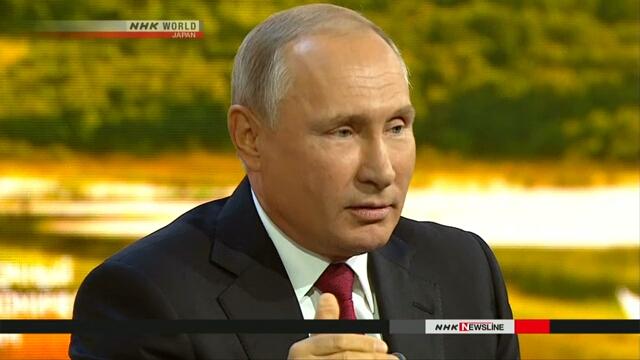 Кремль готов к переговорам с Японией по поводу заключения мирного договора