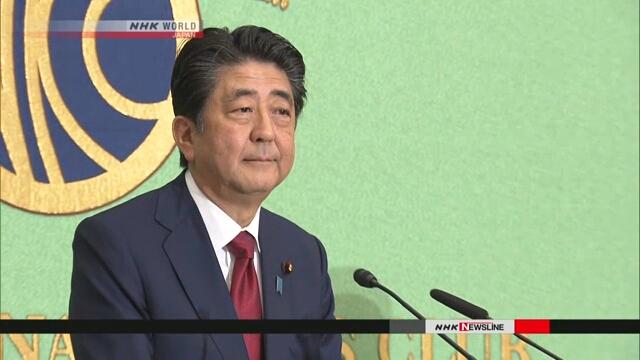 По словам Синдзо Абэ, его предстоящий саммит с Путиным будет крайне важным