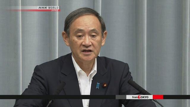 Правительство Японии планирует еще больше информировать зарубежных туристов во время стихийных бедствий