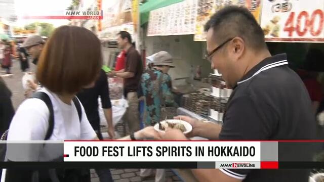 В Саппоро начался осенний фестиваль