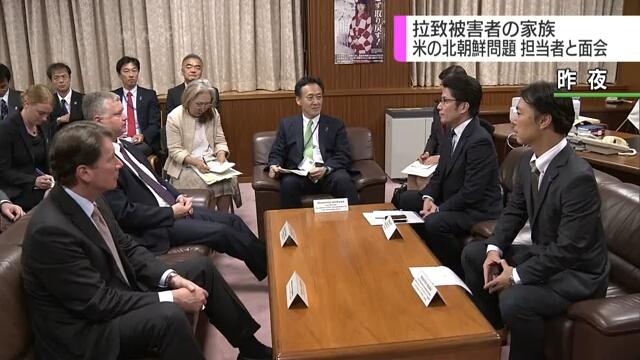 Семьи похищенных японцев встретились с новым спецпосланником США в Северную Корею
