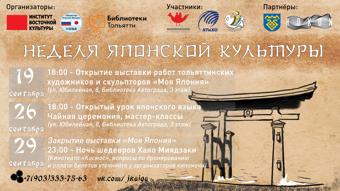 Новости из Самарской области