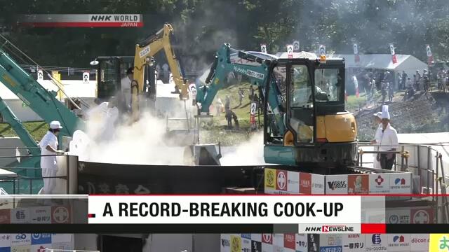 Мировой рекорд по сервировке самого большого объема супа был установлен на фестивале в городе Ямагата