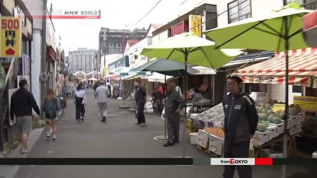 Туристическая отрасль Хоккайдо несет большие потери после землетрясения
