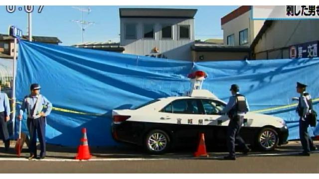 Полицейского в Японии зарезали на территории участка