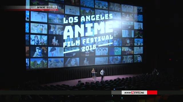 В Лос-Анджелесе открылся фестиваль японских анимэ