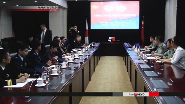 После шестилетнего перерыва была возобновлена программа обмена между Силами самообороны Японии и вооруженными силами Китая