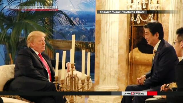 Абэ и Трамп обсудили актуальные вопросы в Нью-Йорке