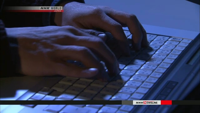 В Японии растет число кибератак на Интернет вещей