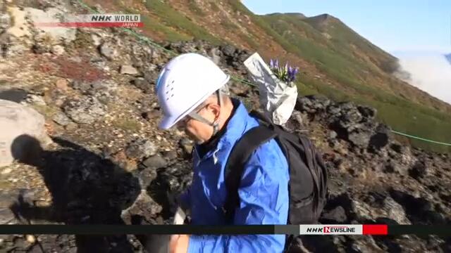 Маршрут на вершину горы Онтакэ вновь открыт для туристов