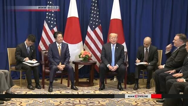 Япония и США выпустили совместное заявление о торговых переговорах