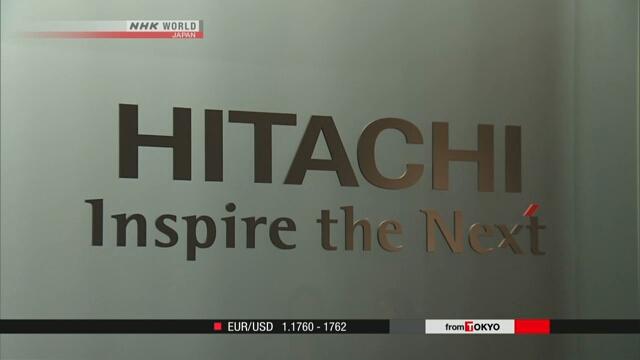 Компания Hitachi уходит с японского рынка телевизоров