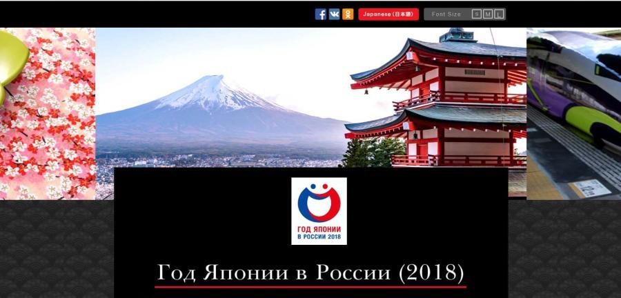 Фильм о Фестивале японской культуры «Мацури-2018» в Якутске