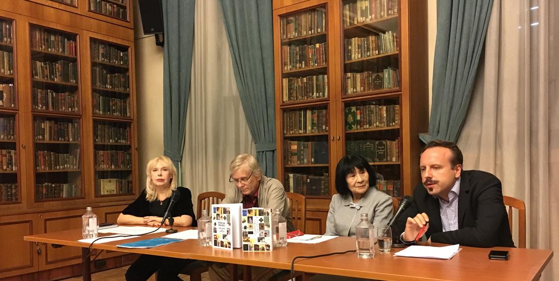О встрече с японской писательницей и переводчицей Кодзима Хироко